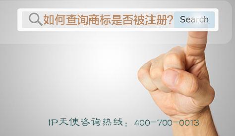 北京商标注册代理