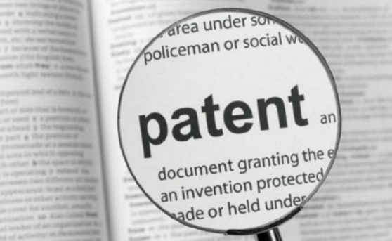 发明专利费用