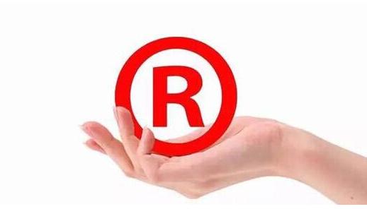 商标注册申请流程