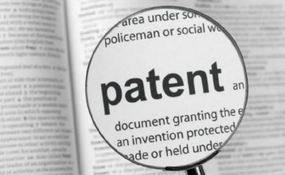 專利調查報告